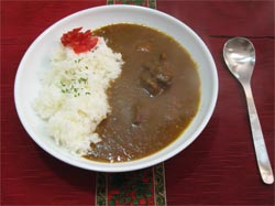 Kalé Rice with Beef